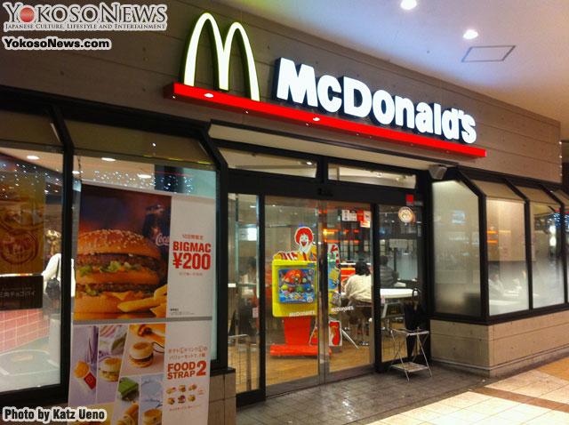 20101222.01.McDonald.jpg