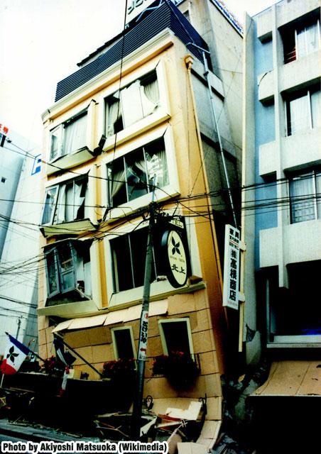 06.Hanshin-Awaji_earthquake_1995_Chuo-ku_Kobe_city_Hyogo_prefecture_350.jpg