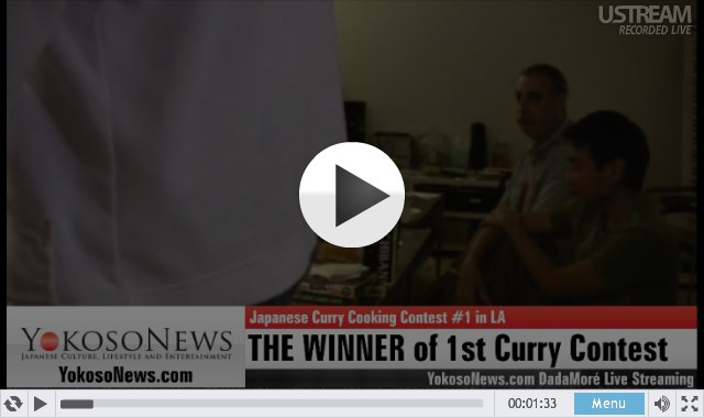 20100501.04.currycontestvideo3.jpg
