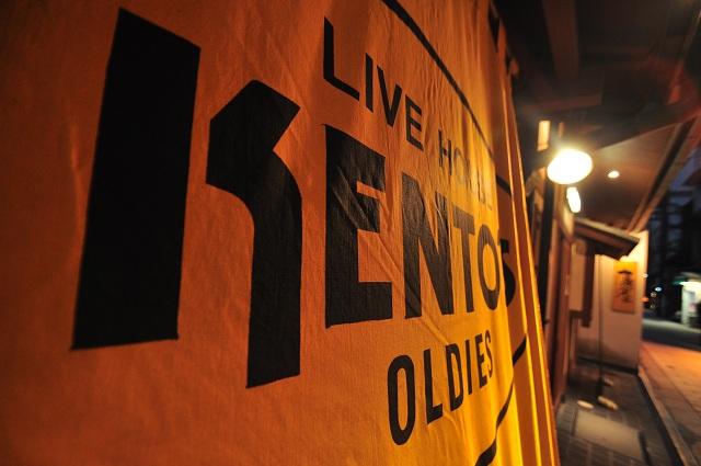 kentos_sign_640w.jpg