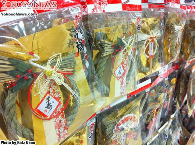 20101227.03.Shimenawa.jpg