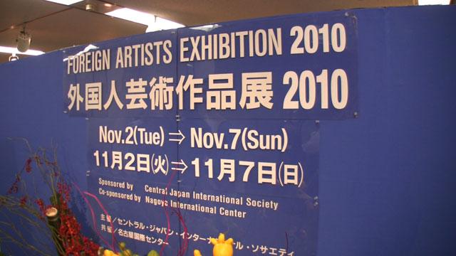 20101107-01.FAE25.jpg