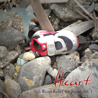 20110823.02.heart.jpg