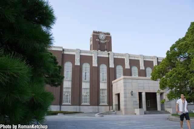 02.kyotouniversity.jpg