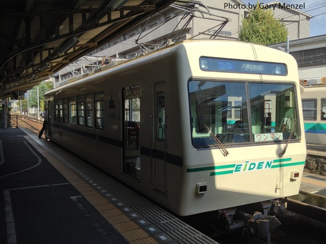 eizan-railway-single_carriage.jpg