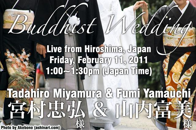 20110211.01.Wedding.jpg