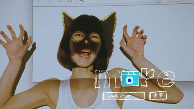20101224.01.googlemotto.jpg