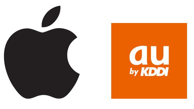 20110922.01.iPhone5KDDI.jpg