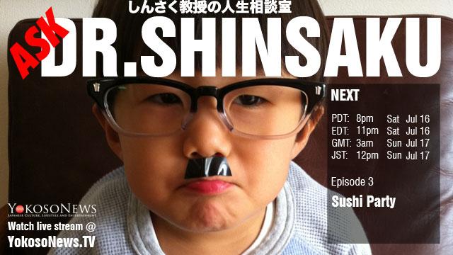 20110717.01.Shinsaku.jpg