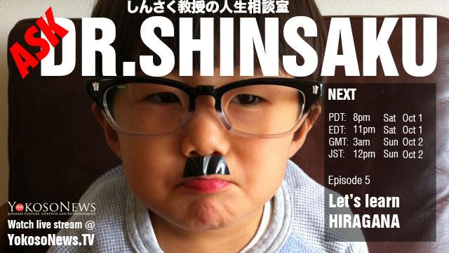 20111002.01.Shinsaku.jpg
