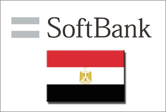 20110201.01.softbank_egypt.jpg