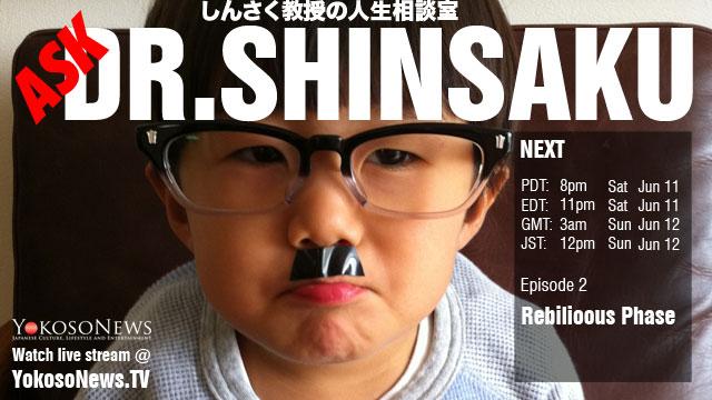 20110612.01.Shinsaku.jpg