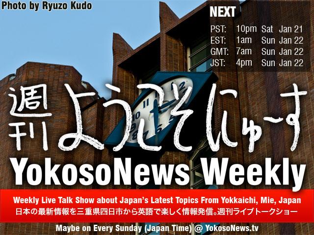 20120121.ynw.022.title2.jpg