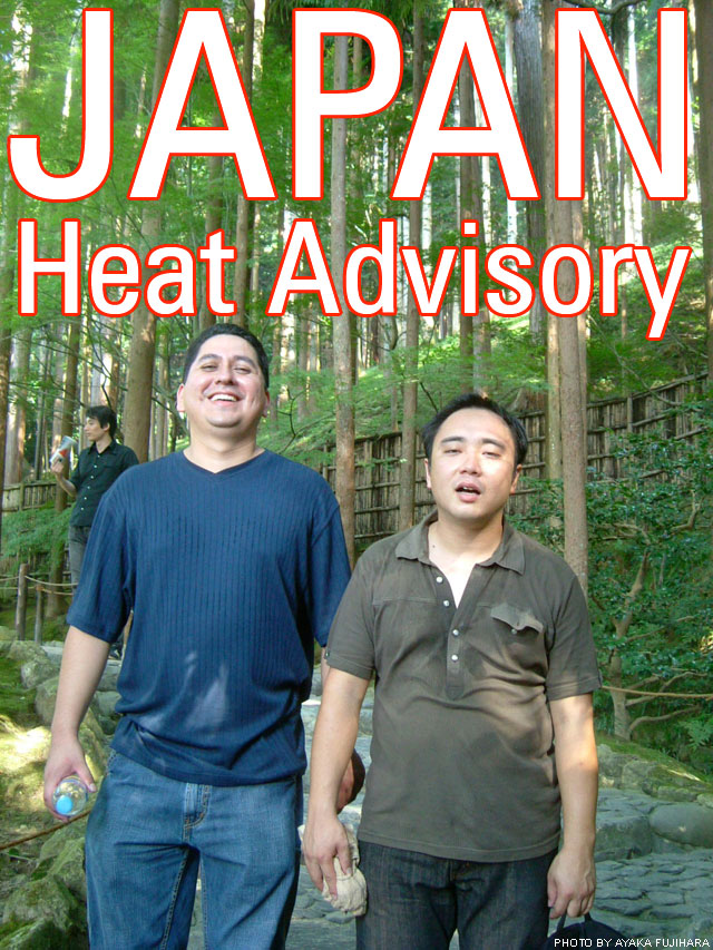 20100816-01.heat.kyoto.jpg