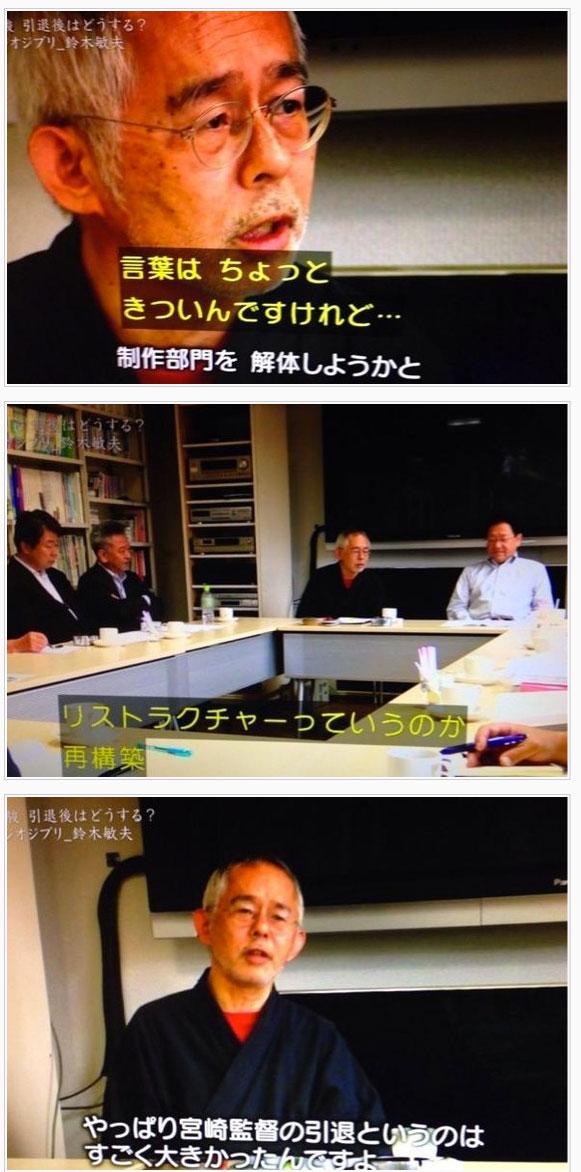 TBS_JonetsuTairiku.jpg