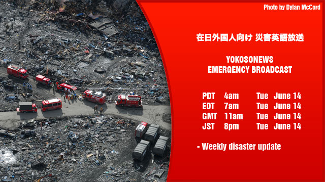 20110614.01.emergencybroadcast.jpg