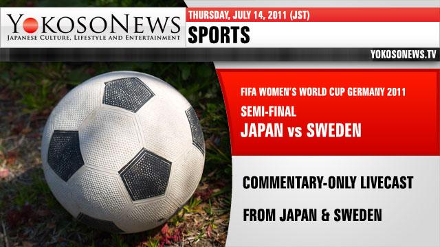 20110714.01.FIFAWomenWorldCupSemiFinal.jpg