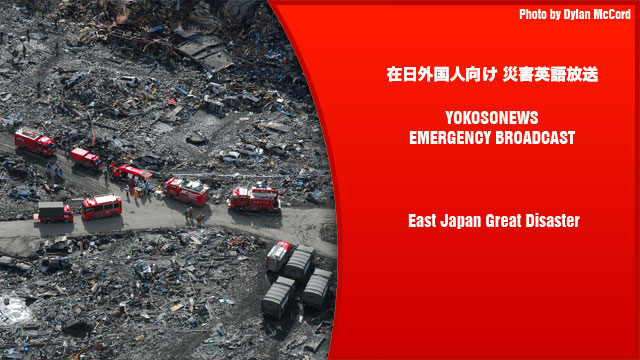 20110311.01.emergencybroadcast.jpg