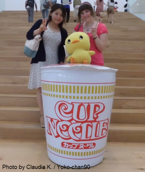 Cup Noodles Museum Yokohama
