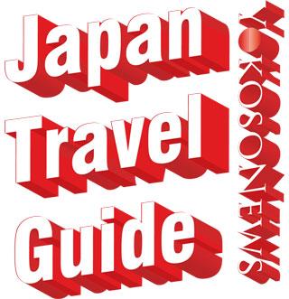 JapanTravelGuide_logo_320.jpg